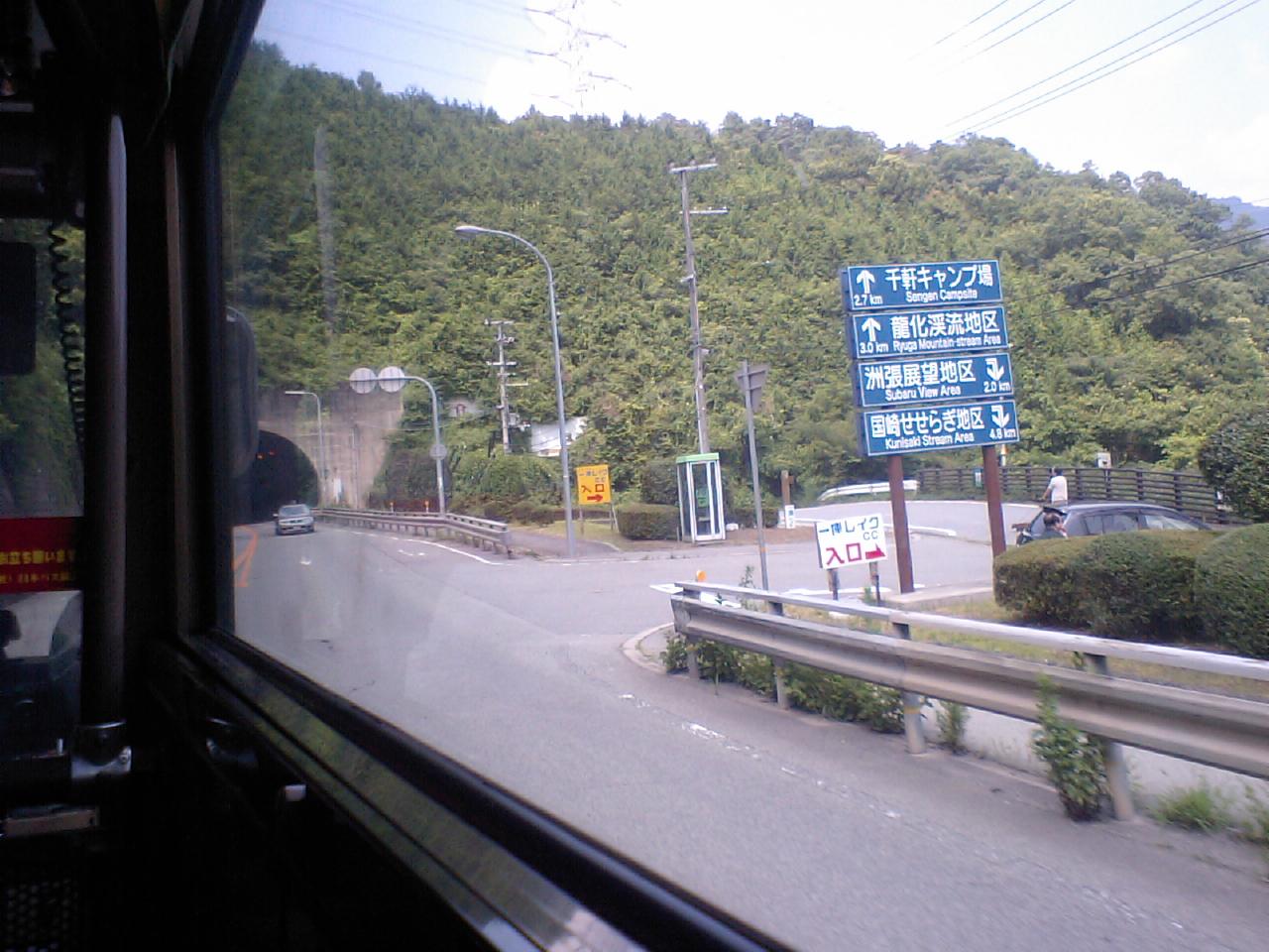 山下から阪急バス