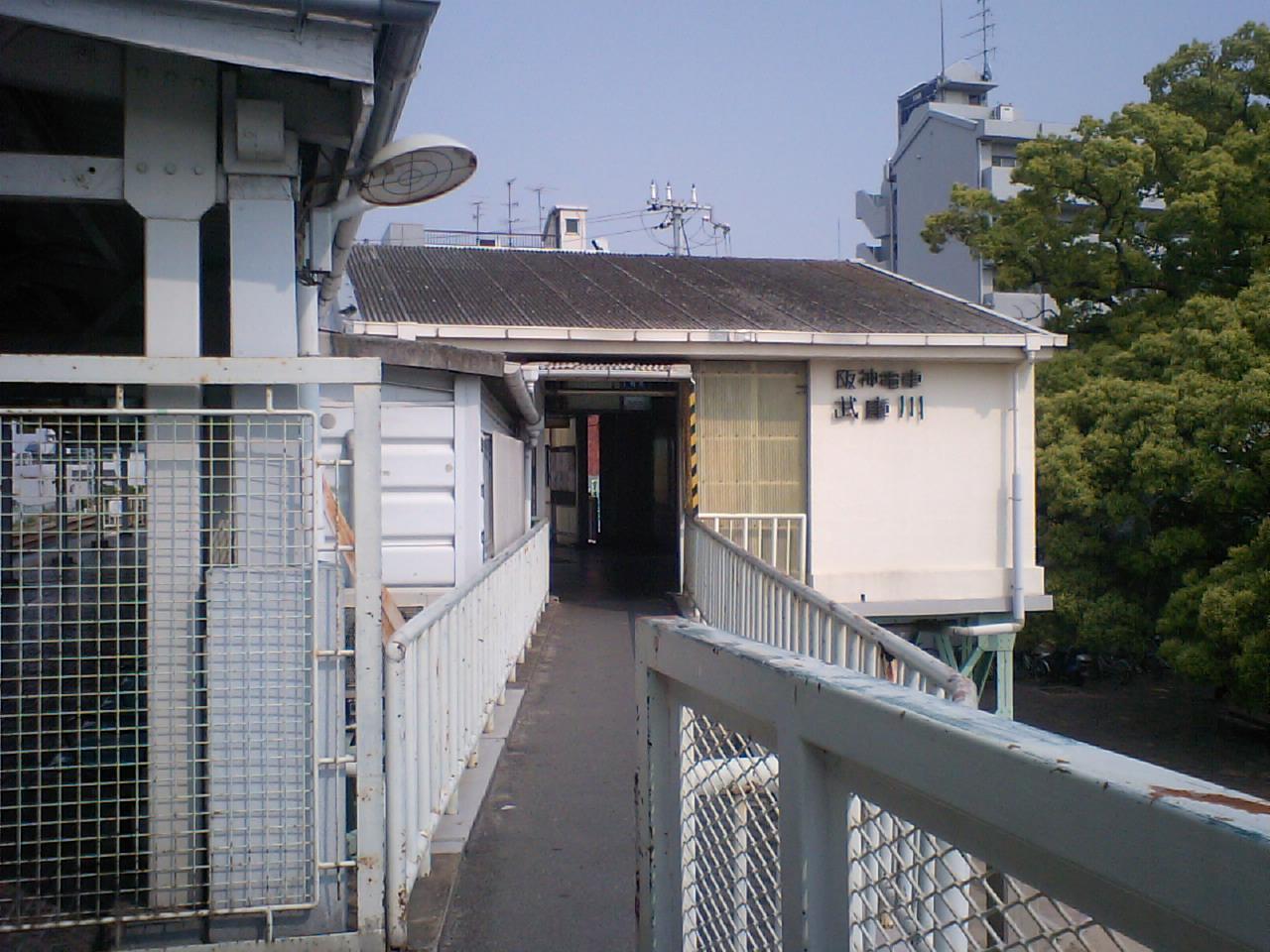 武庫川駅1