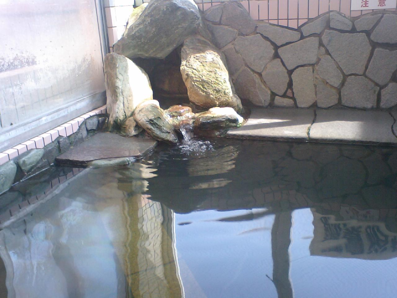 あさひ温泉 源泉風呂1