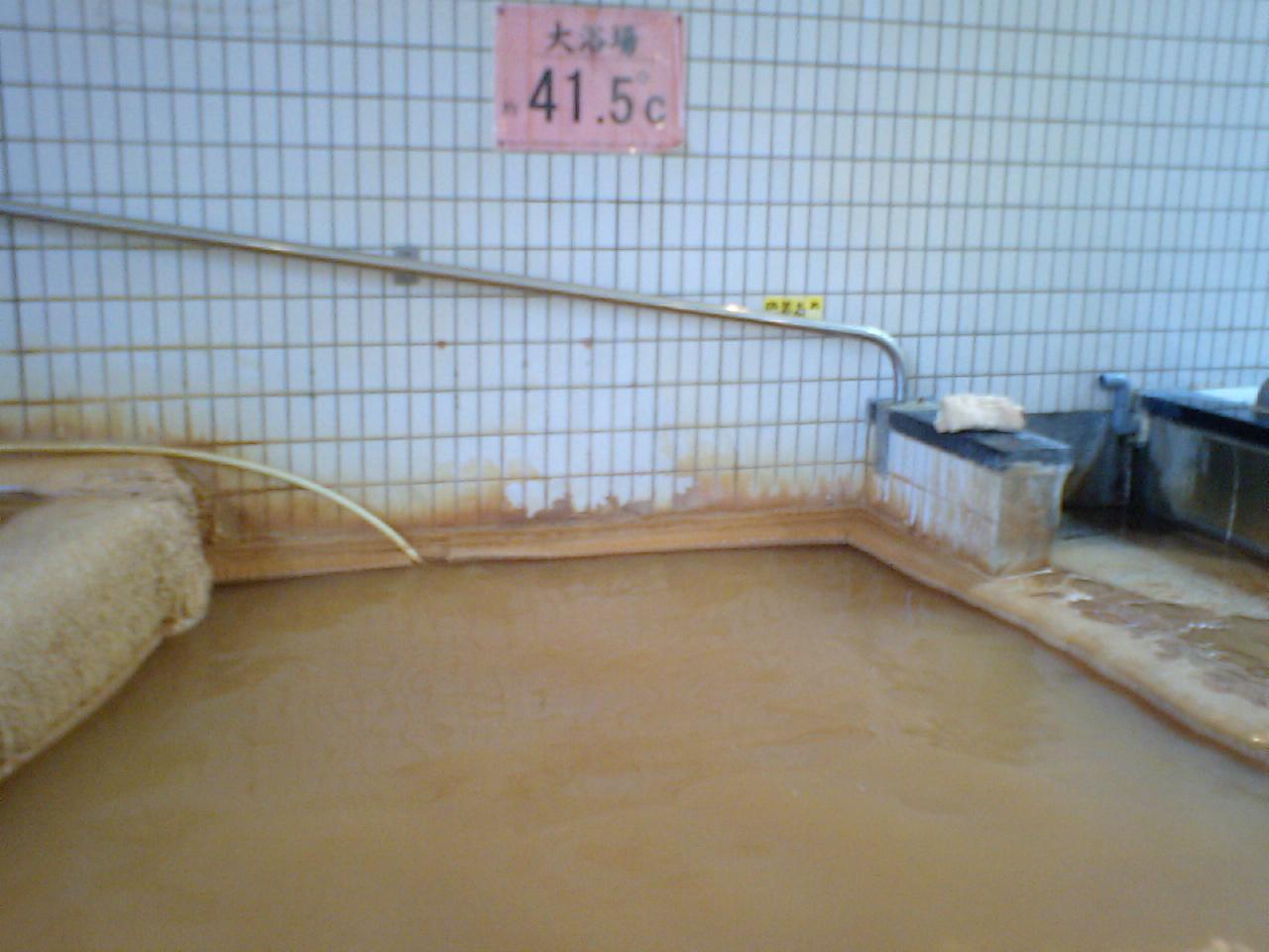 花山浴槽4