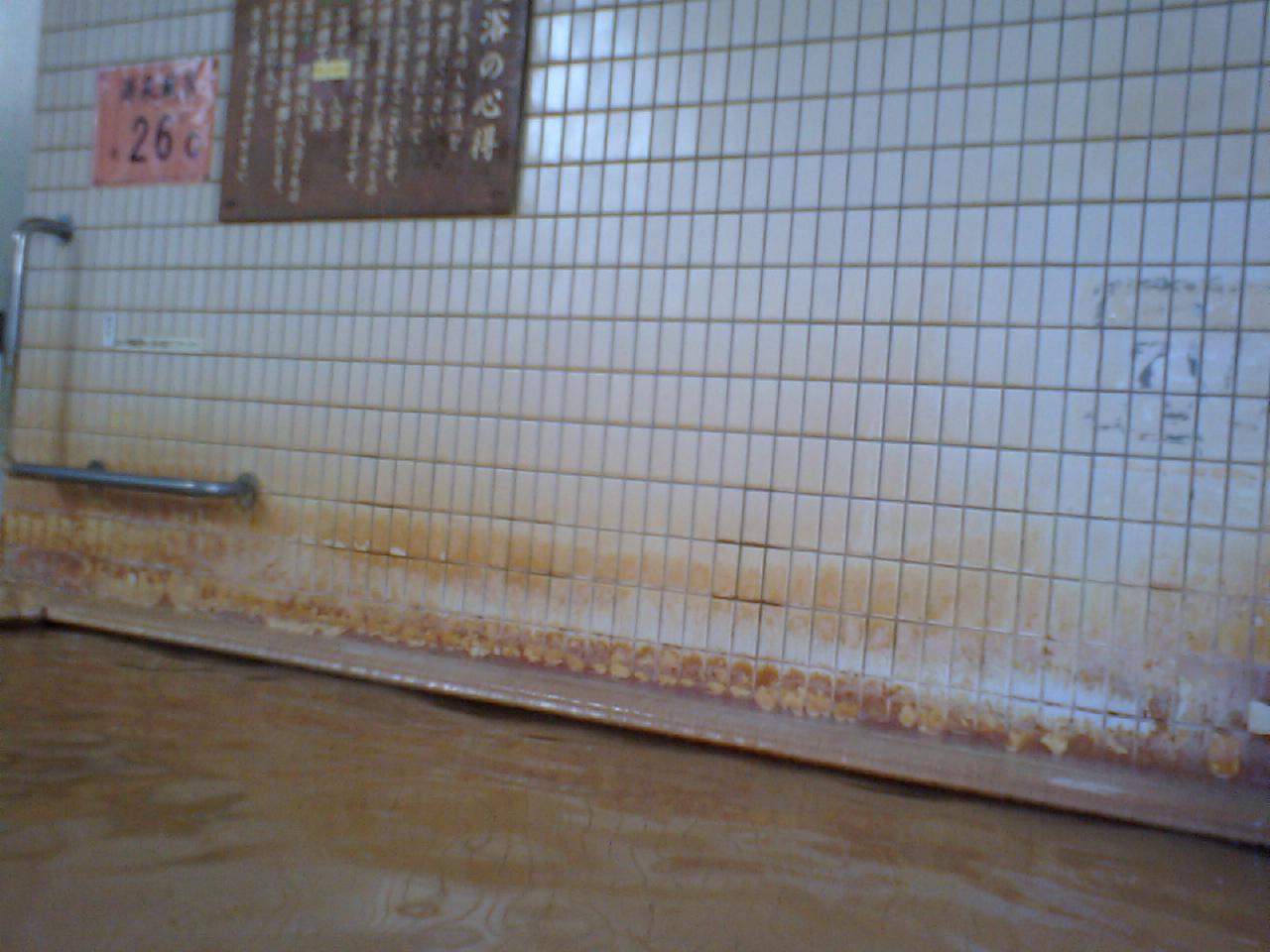 花山浴槽源泉4