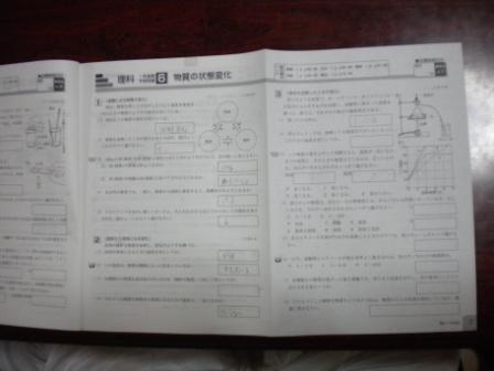 100206-1.jpg