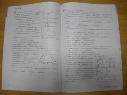 100214-1.jpg