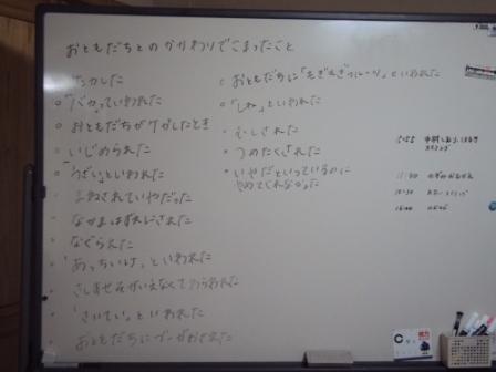 11072702.jpg