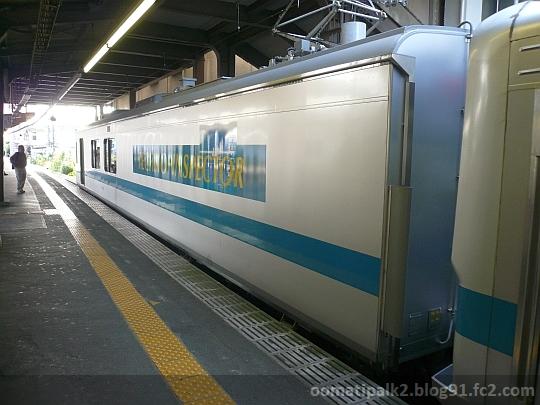 Panasonic_P1130291.jpg
