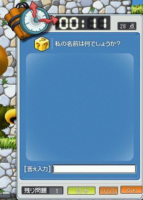 090203toumei.jpg