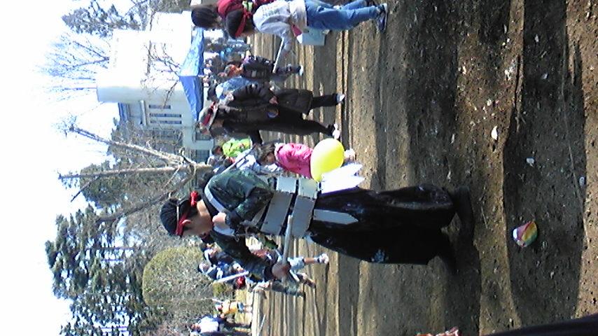 20090207194328