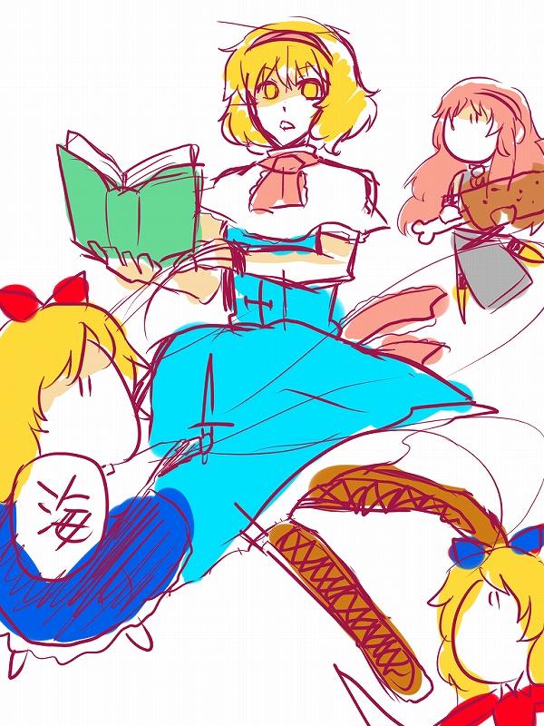 手芸はアリスの趣味