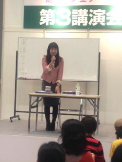 iyashi2.jpg