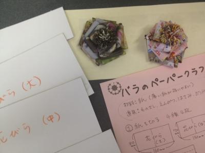 20120215繝励メ隰帛コァ竭。_convert_20120220221838