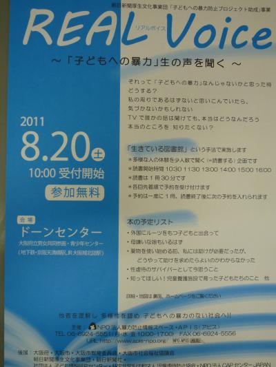 P1010480_convert_20110705225509.jpg
