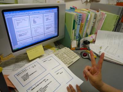 P1010519_convert_20110805230106.jpg