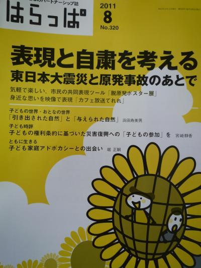 P1010551_convert_20110805230321.jpg