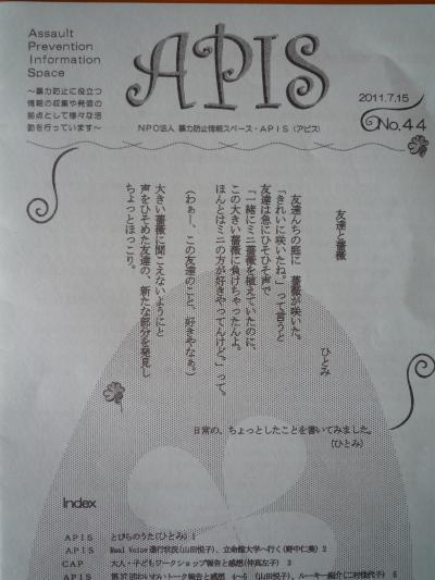 P1010583_convert_20110808102710.jpg