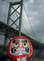 勝尾と関門橋