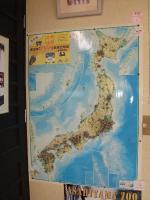 水曜どうでしょう 全日本『どうら~』生息分布図 地図