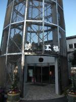 バレルバレー焼酎工場入り口