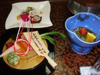 人吉旅館 夕食1