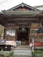 黒川温泉 地蔵堂