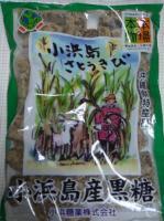 小浜島黒糖