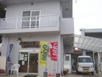 小浜島 民宿だいく家