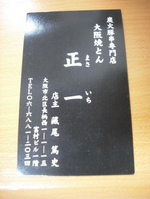 DSCF7244_convert_20100603013655.jpg