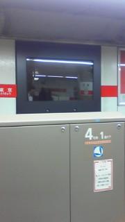 4月9日 地下鉄