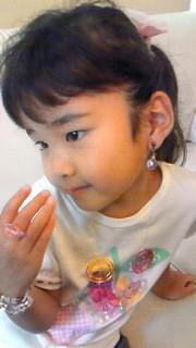 moblog_6351e804.jpg