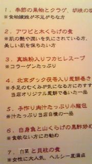 moblog_8966475c.jpg