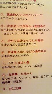 moblog_bc4809da.jpg