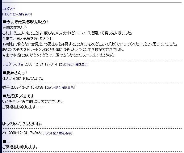 aiblog2.jpg