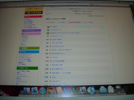 DSCN2711_convert_20100816122005.jpg