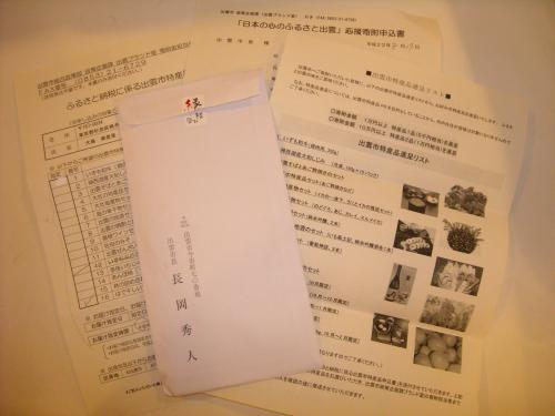DSCN2717_convert_20100820133230.jpg