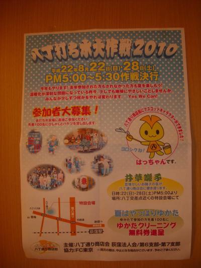 DSCN2732_convert_20100822214727.jpg
