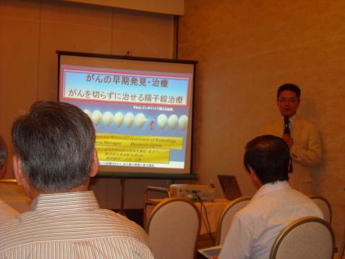 DSCN2785_convert_20100907214213.jpg