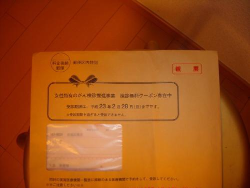 DSCN2830_convert_20100916222318.jpg