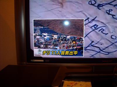 DSCN2937_convert_20101013212424.jpg