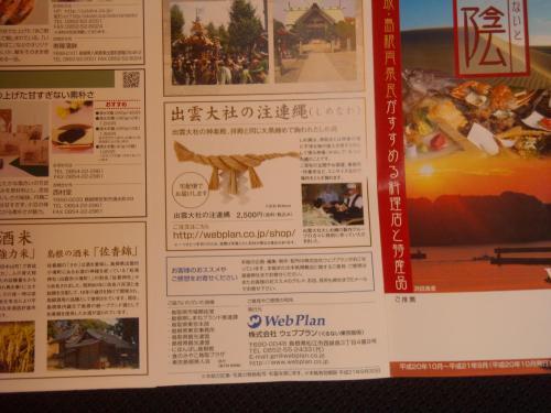 DSCN2963_convert_20101019214304.jpg