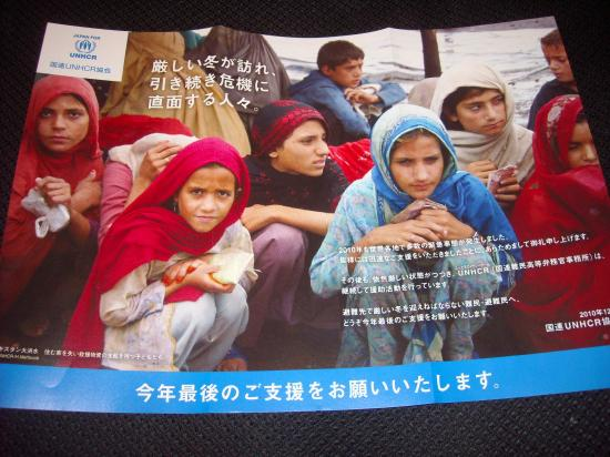 DSCN3093_convert_20101210212010.jpg