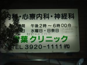 DSCN3123_convert_20101221210907.jpg