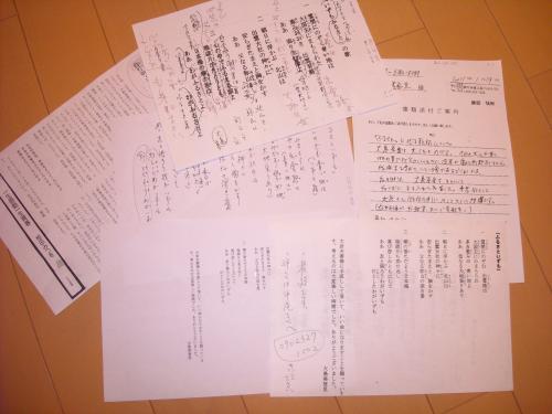 DSCN3199_convert_20110130225127.jpg