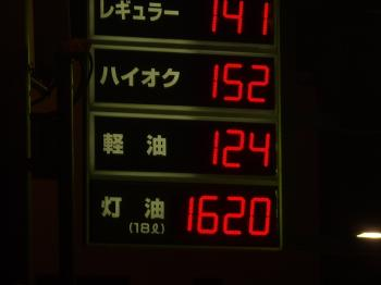 DSCN3285_convert_20110306215055.jpg