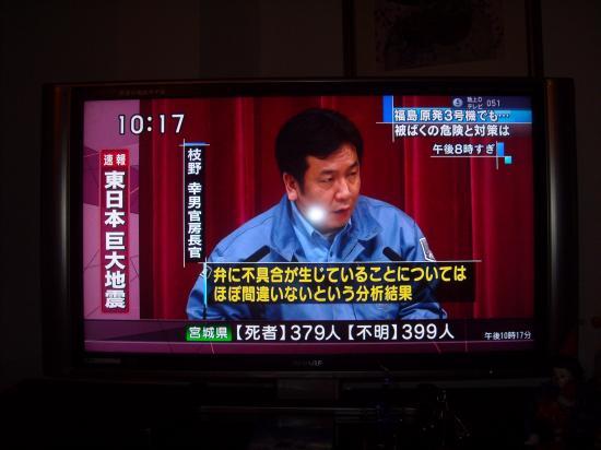 DSCN3301_convert_20110313222806.jpg
