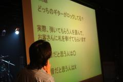 ○×クイズ6