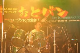 nutドラム