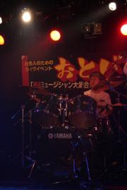 フラトラドラム