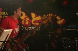 セッションバンド1ベース