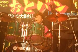 Peachドラム