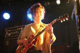Peachギター