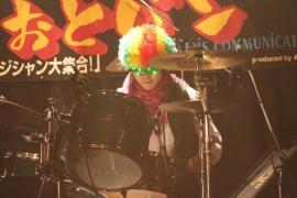 グービードラム